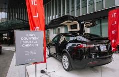 Tesla JUNOs activation